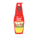 _0146_MS0002 - Family Pump 200mL
